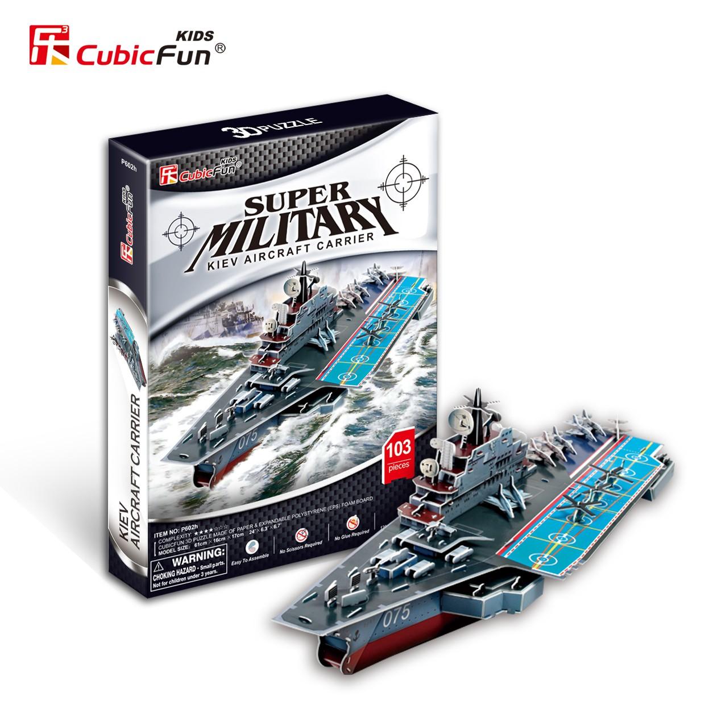 "Cubic Fun - 3D Puzzle: ""Super Military - Kiev Aircraft Carrier"""