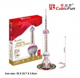 "Cubic Fun - 3D Puzzle: ""The Oriental Pearl Tower(Shanghai China)""  (86pc)"