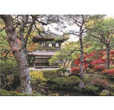 Enigma Brand 1000pc Jigsaw - ginkakuji temple kyoto Japan (Made From High Quality European Blue Board)